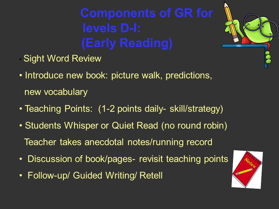 Components of GR for levels D-I: (Early Reading)