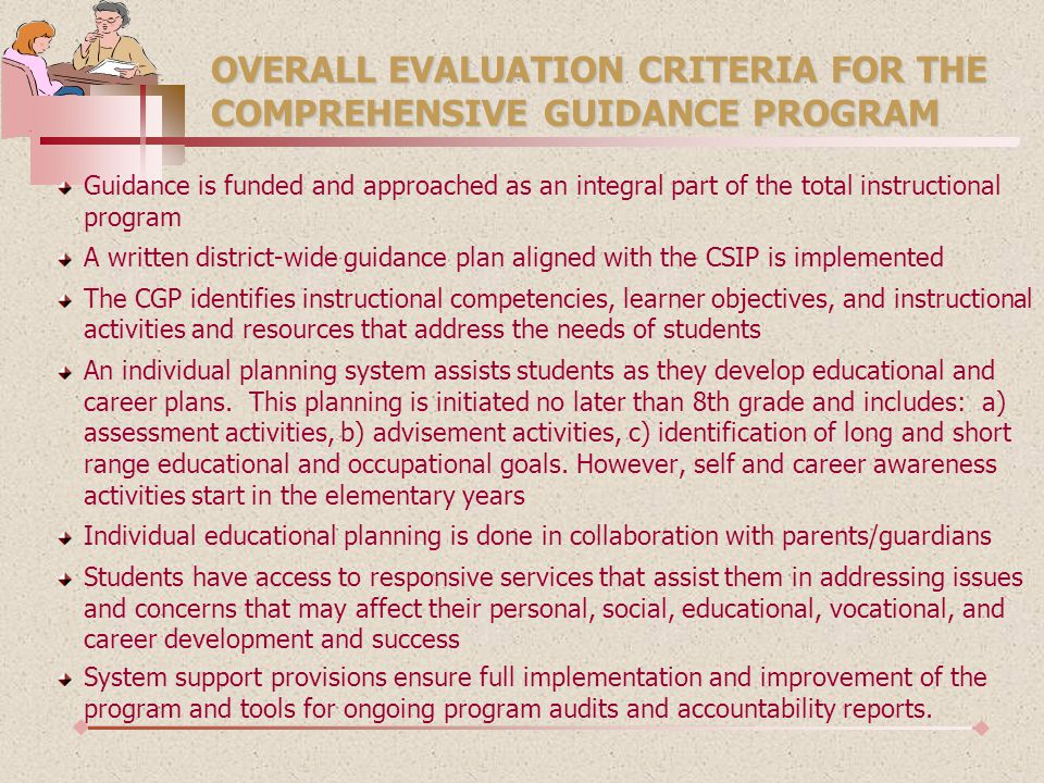 OVERALL EVALUATION CRITERIA FOR THE COMPREHENSIVE GUIDANCE PROGRAM