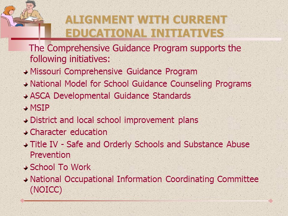 ALIGNMENT WITH CURRENT EDUCATIONAL INITIATIVES