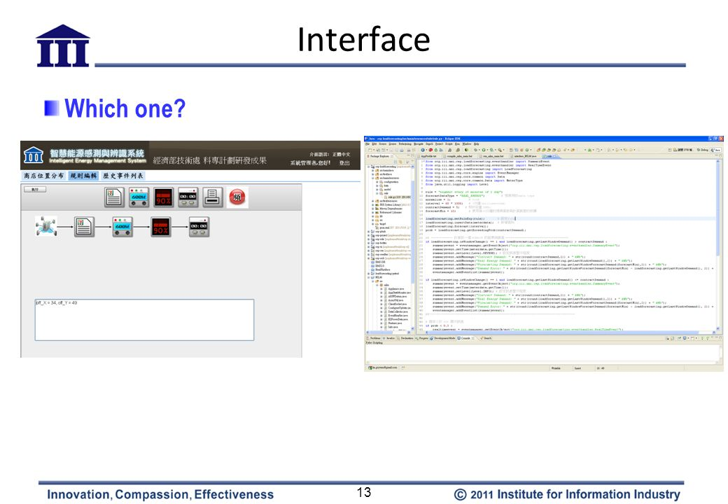 Interface Which one 13