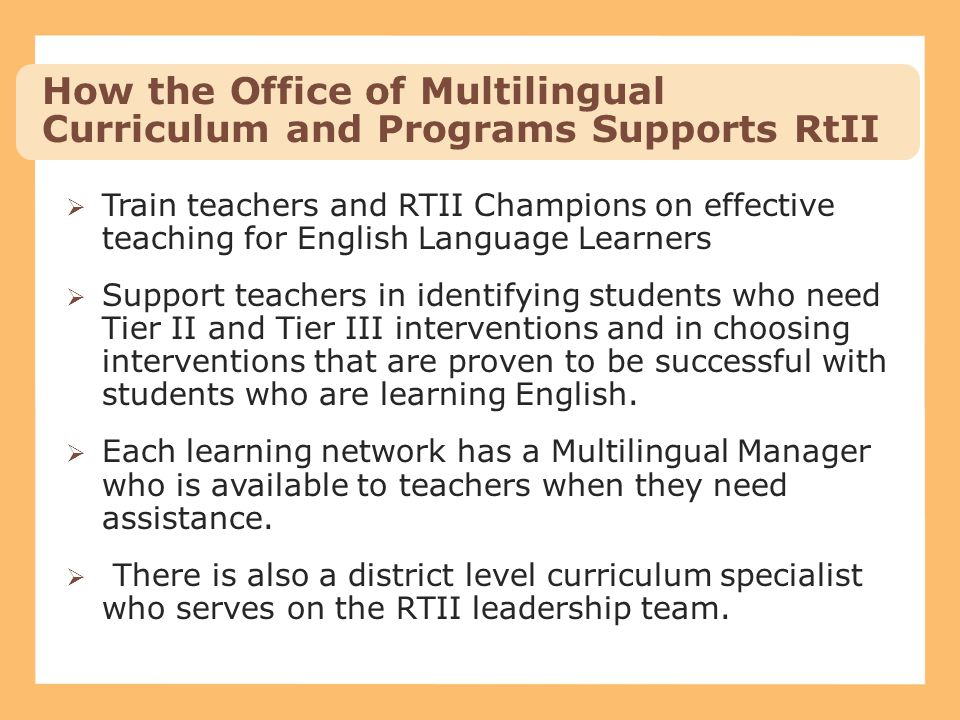 How the Office of Multilingual Curriculum and Programs Supports RtII