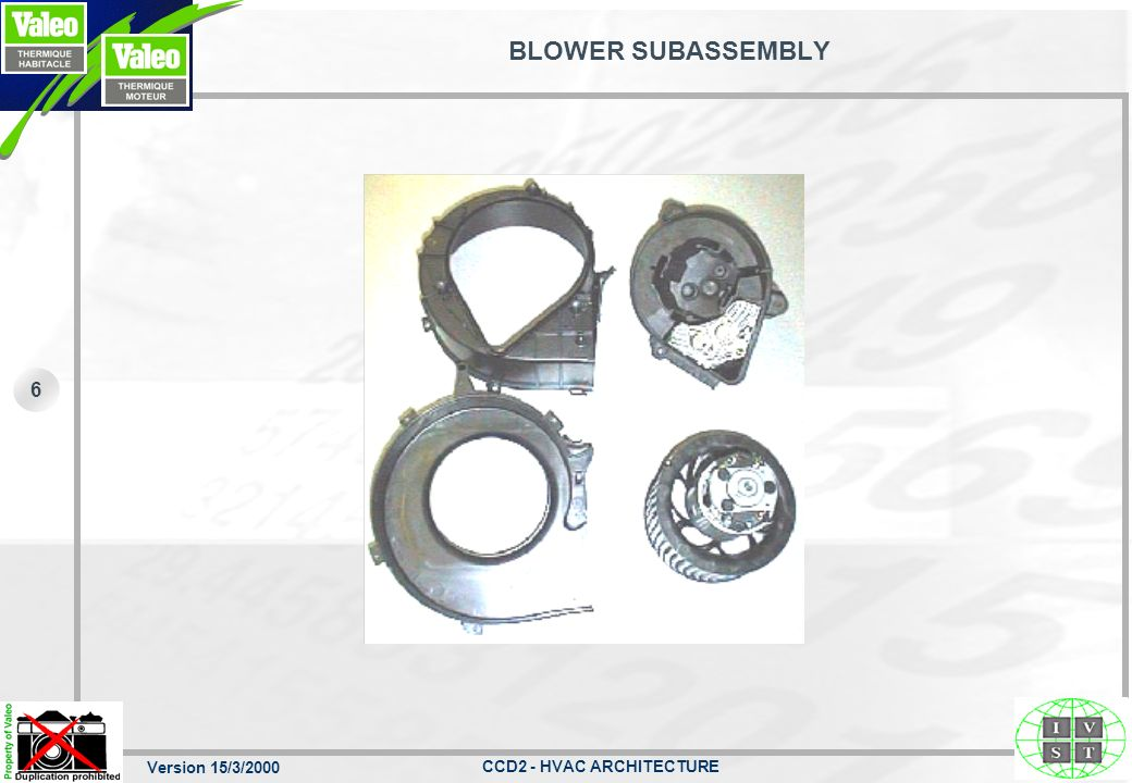 BLOWER SUBASSEMBLY