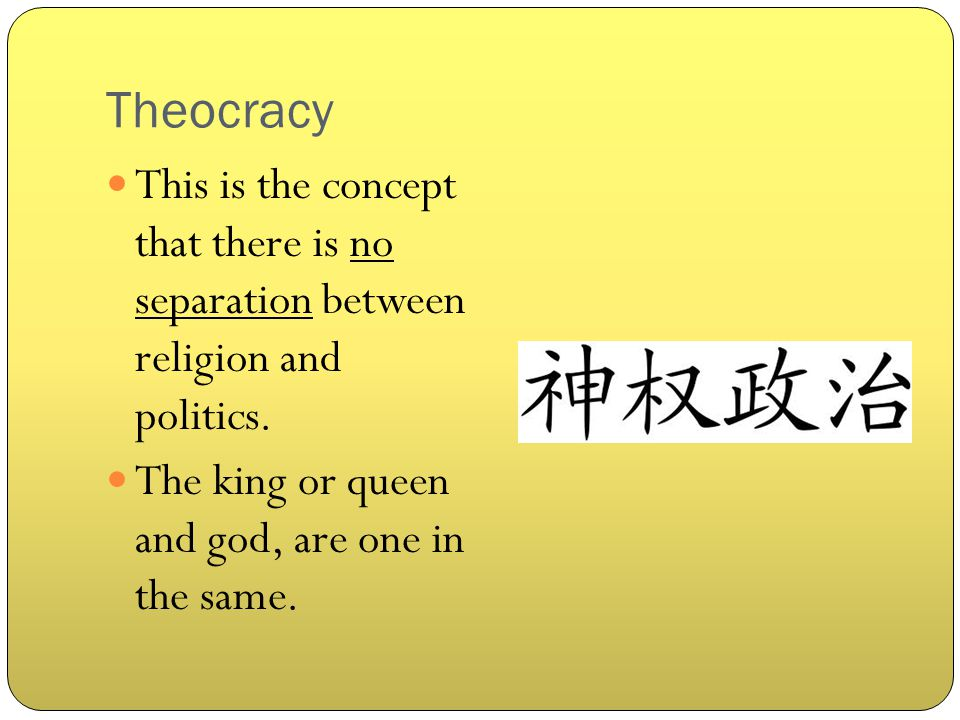 Theocracy This is the concept that there is no separation between religion and politics.