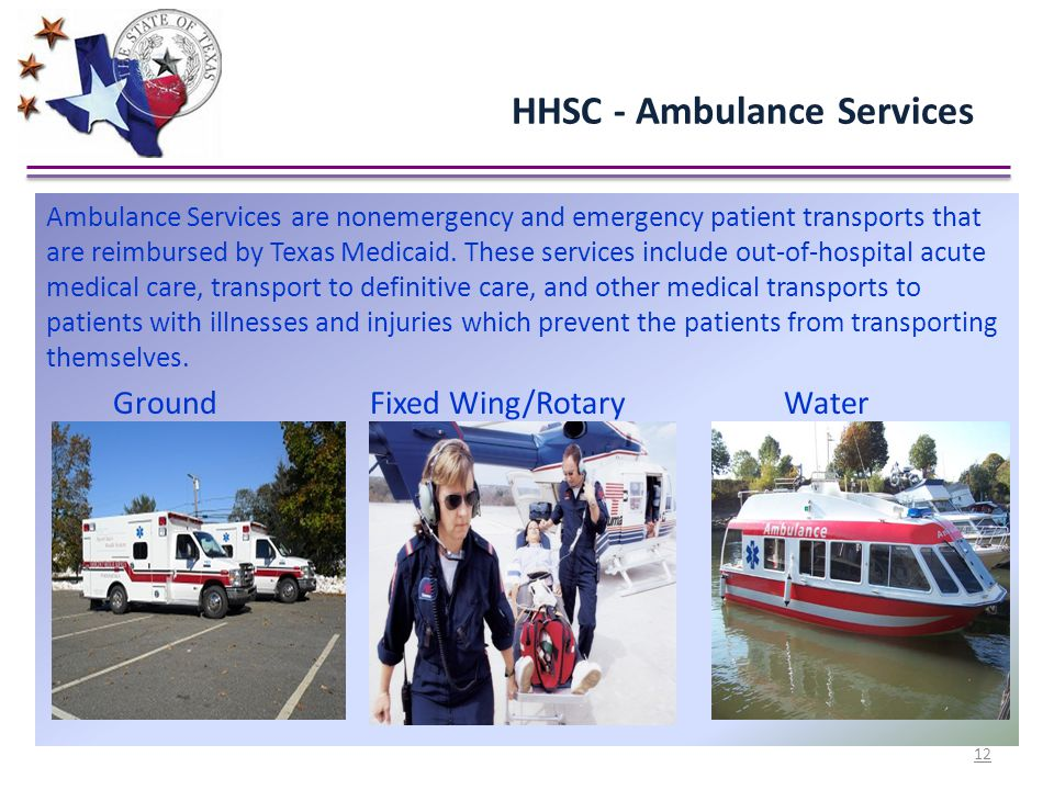 HHSC - Ambulance Services