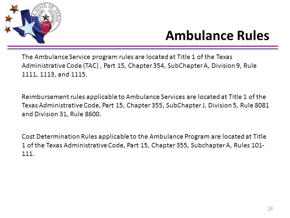Ambulance Rules