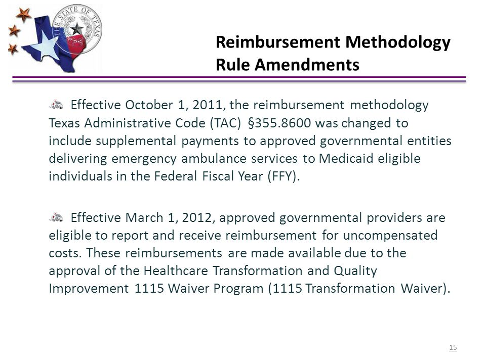 Reimbursement Methodology Rule Amendments
