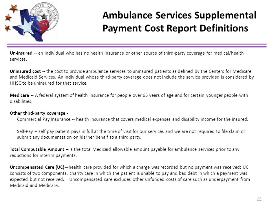 Ambulance Services Supplemental Payment Cost Report Definitions