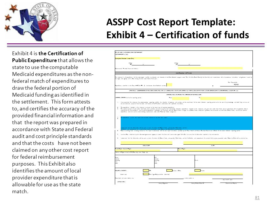 ASSPP Cost Report Template: Exhibit 4 – Certification of funds