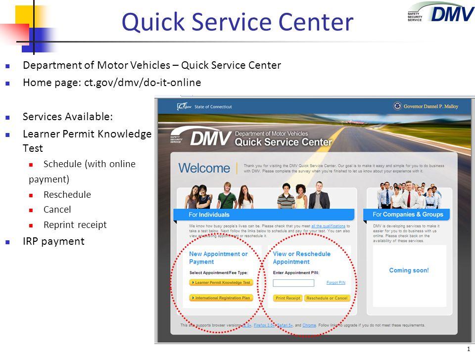 Quick service center department of motor vehicles quick for Department of motor vehicle services