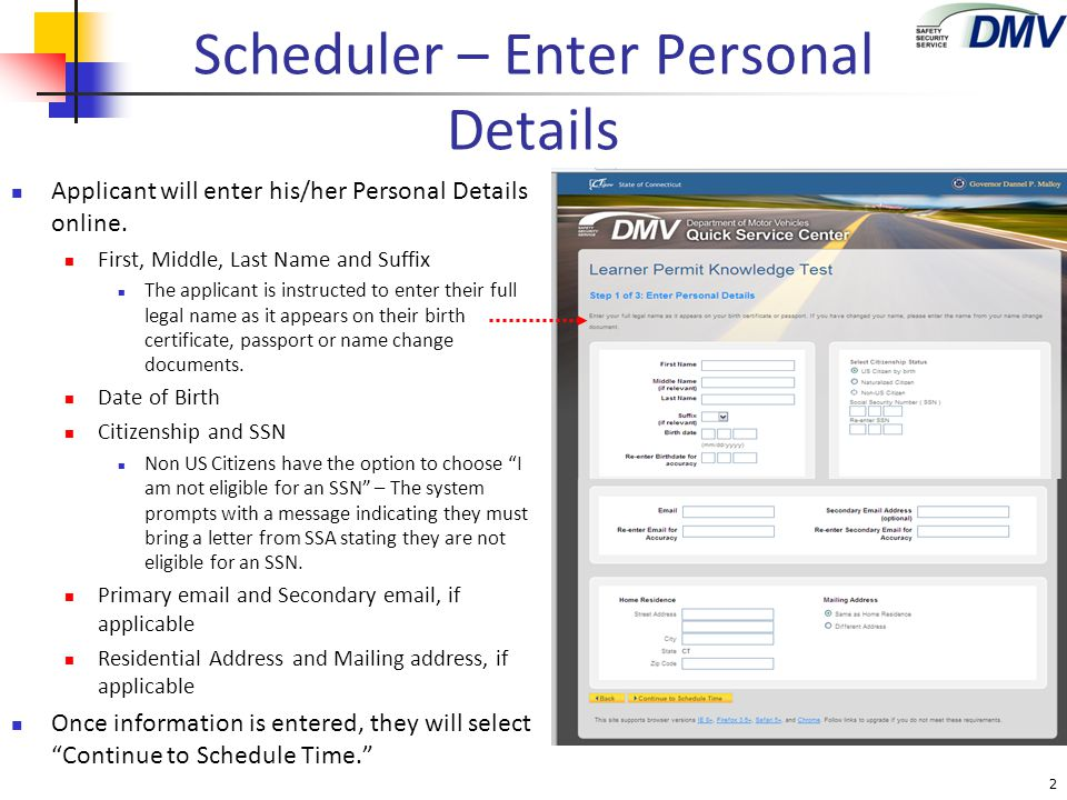 Scheduler – Enter Personal Details