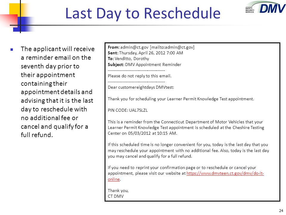 Last Day to Reschedule