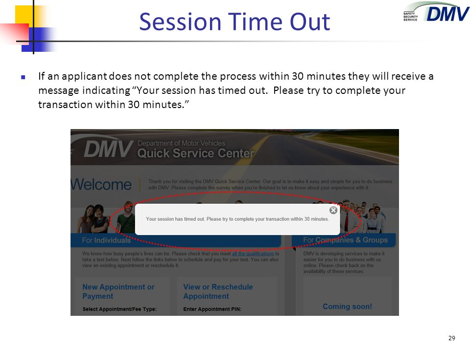 Session Time Out