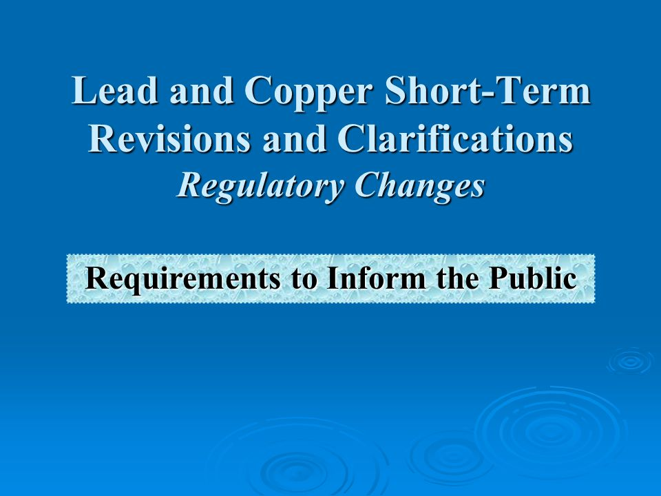 Requirements to Inform the Public