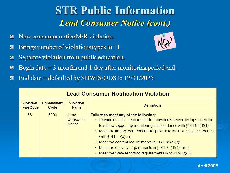 STR Public Information Lead Consumer Notice (cont.)