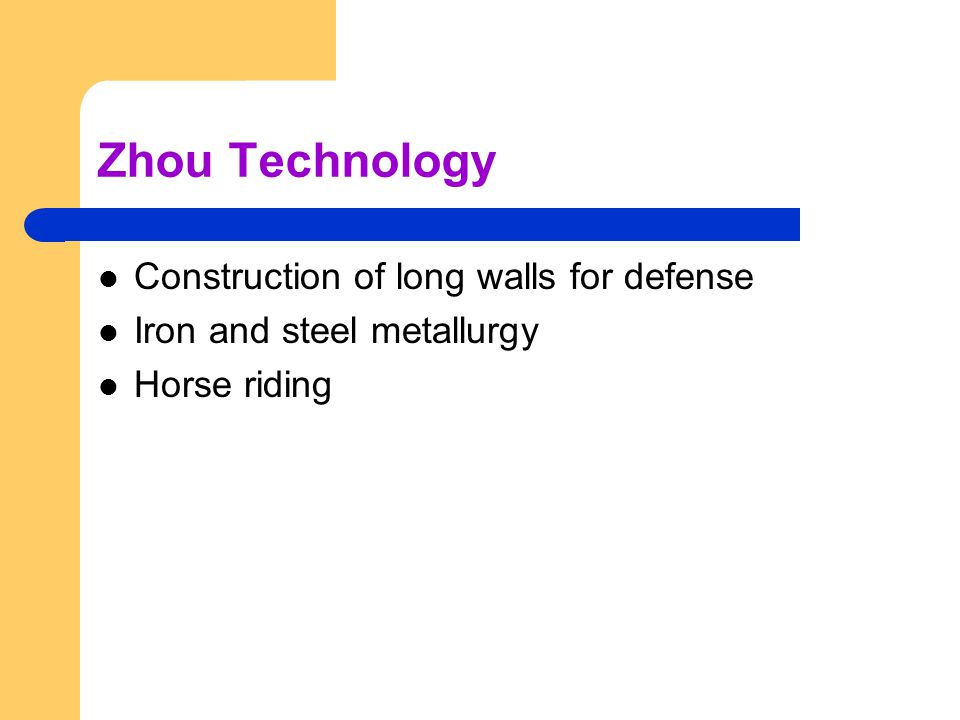 Zhou Technology Construction of long walls for defense