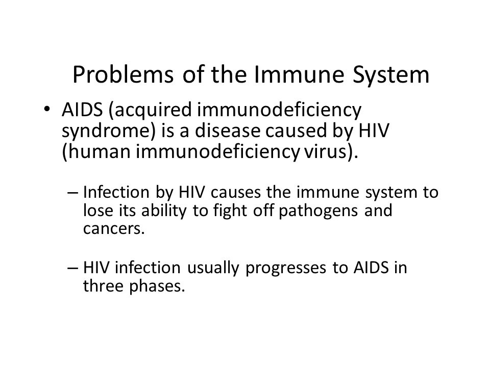 Problems of the Immune System