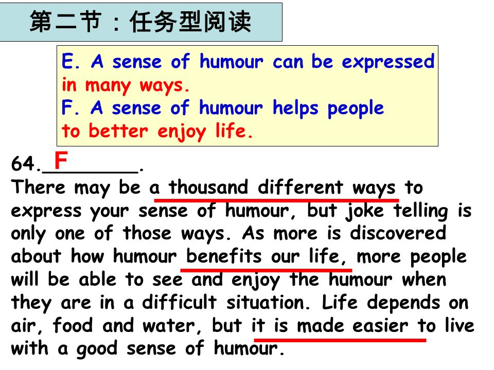 第二节:任务型阅读 F E. A sense of humour can be expressed in many ways.