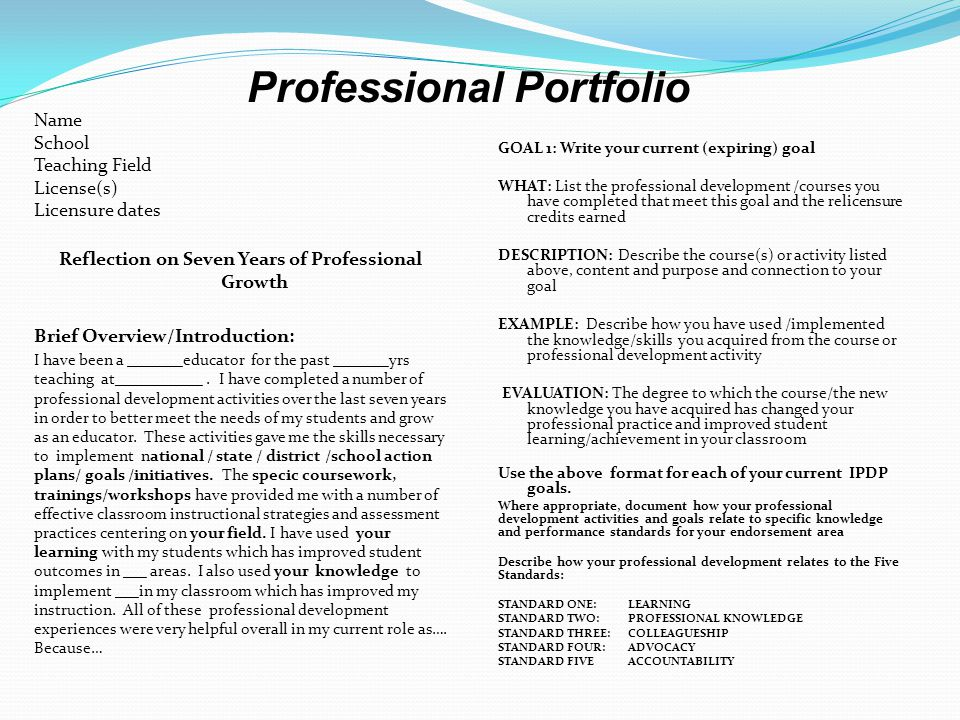It s all about the reflection and the goals ppt video for Professional teaching portfolio template