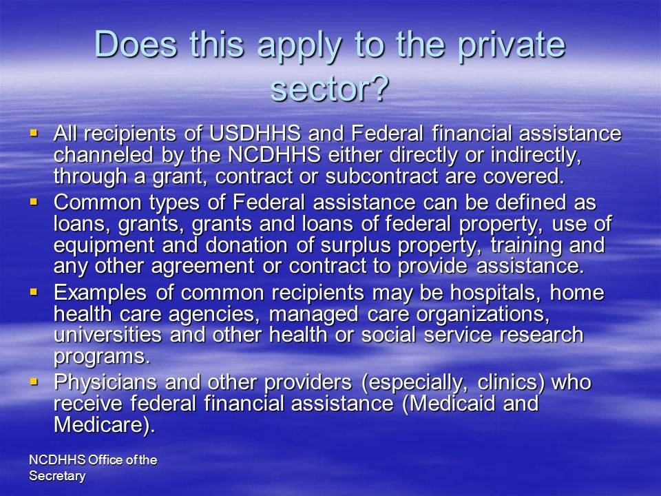 Does this apply to the private sector