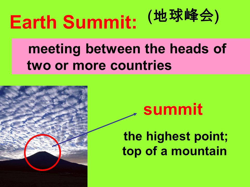 Earth Summit: summit (地球峰会)