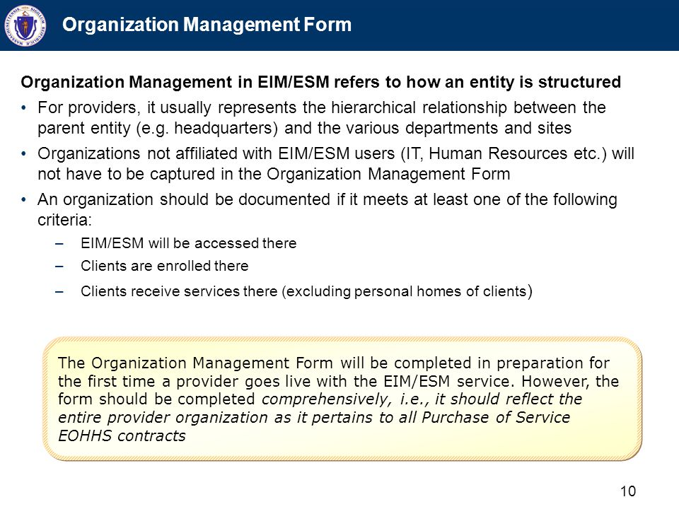 Organization Management Form (continued)