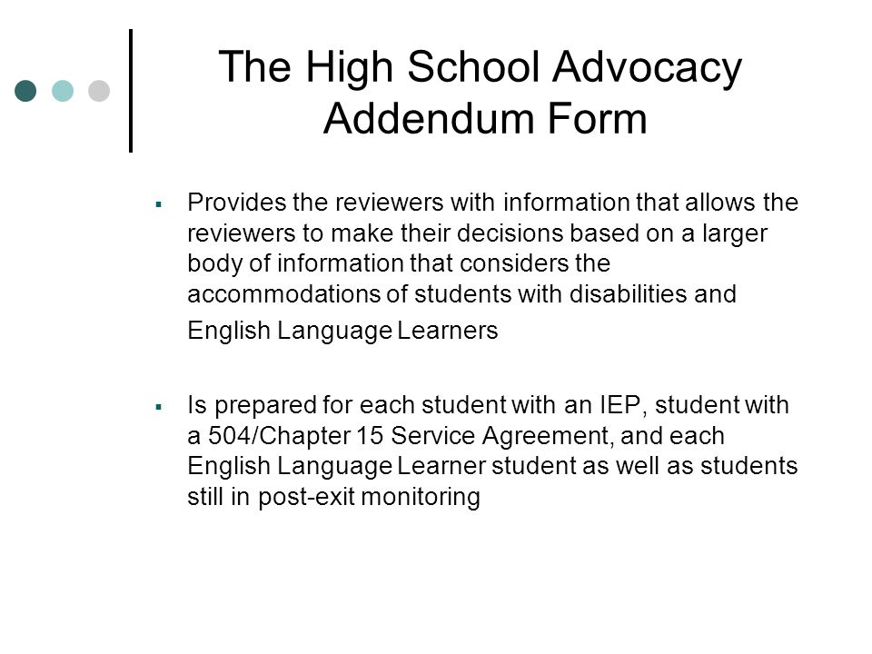 The High School Advocacy Addendum Form