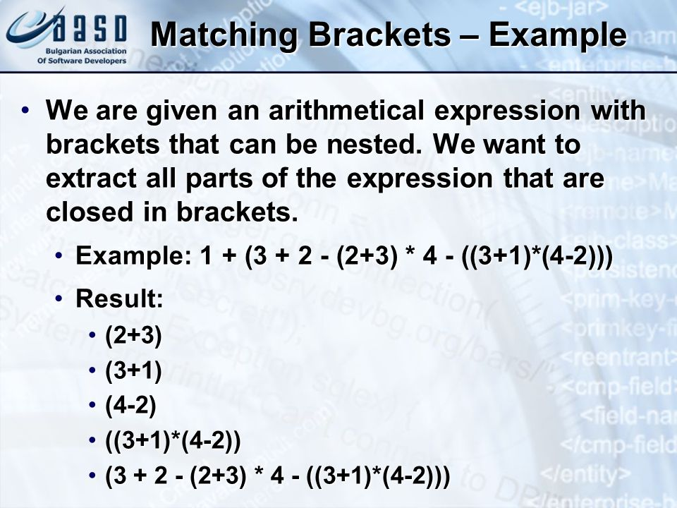 Matching Brackets – Example