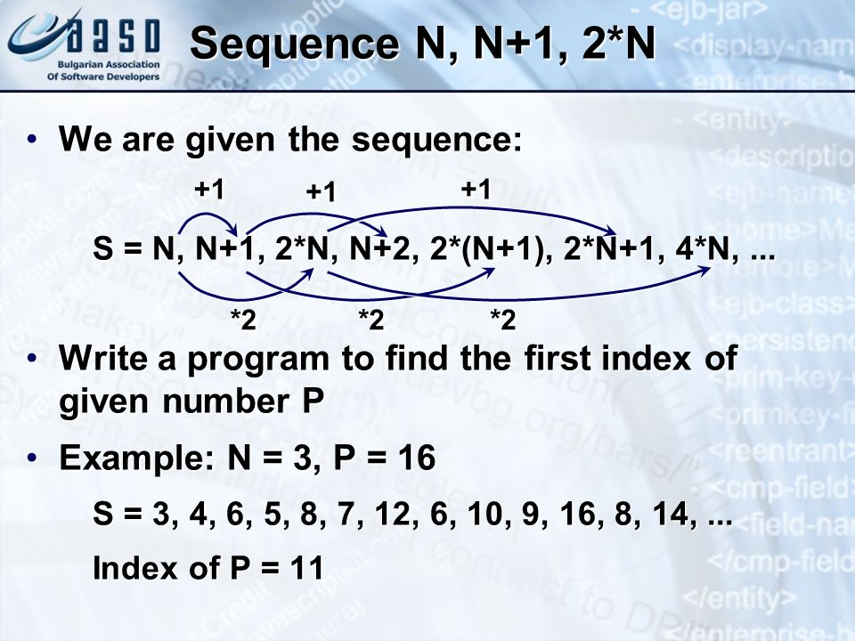Sequence N, N+1, 2*N We are given the sequence: