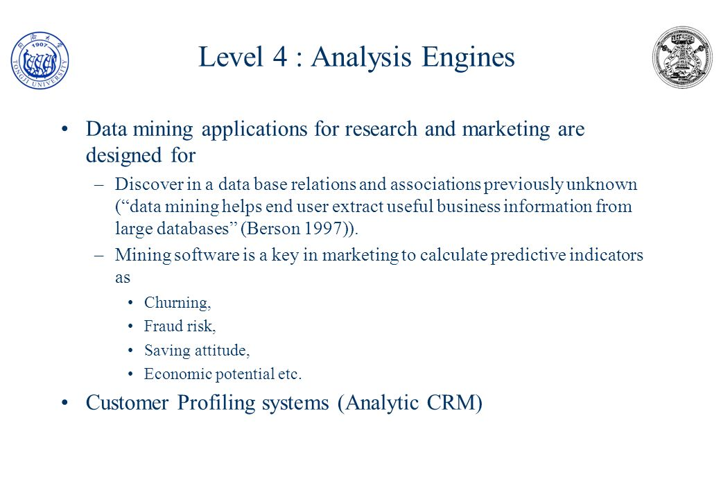 Level 4 : Analysis Engines
