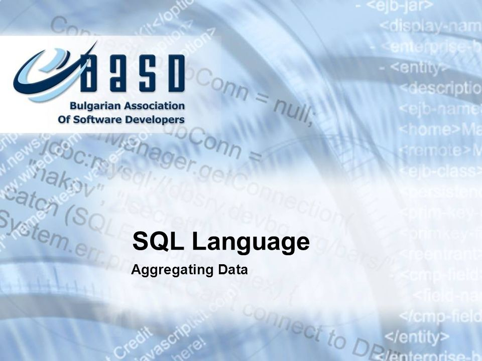 SQL Language Aggregating Data * 07/16/96