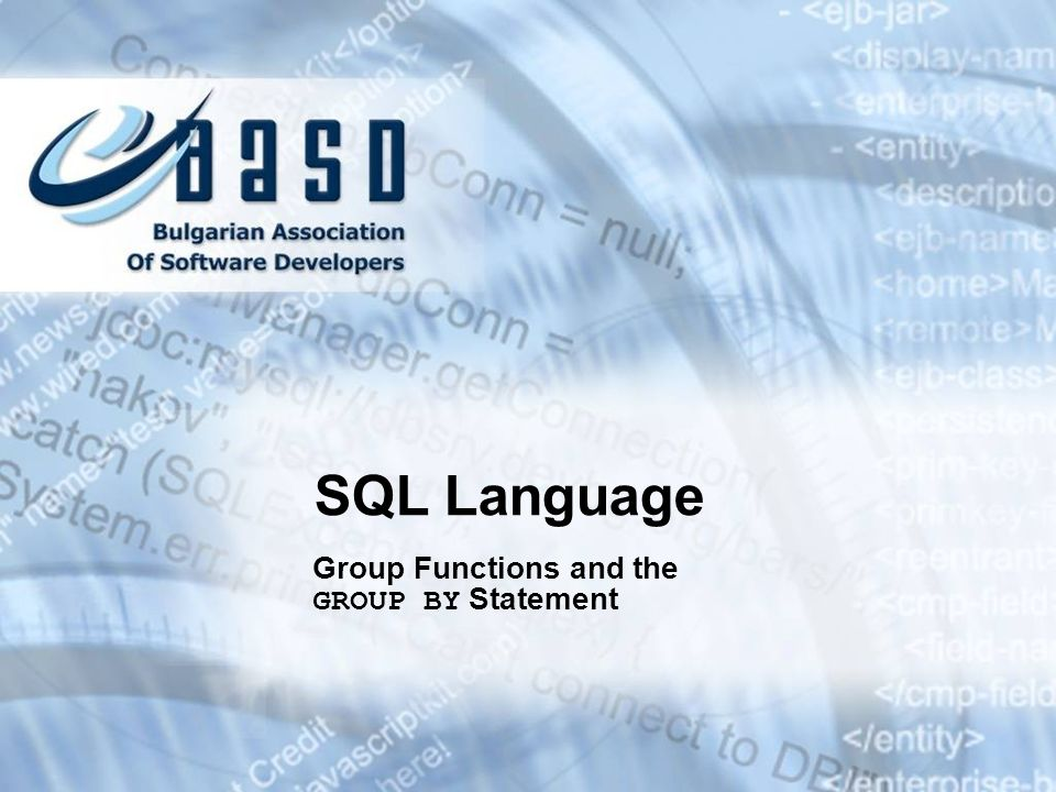 SQL Language Group Functions and the GROUP BY Statement * 07/16/96