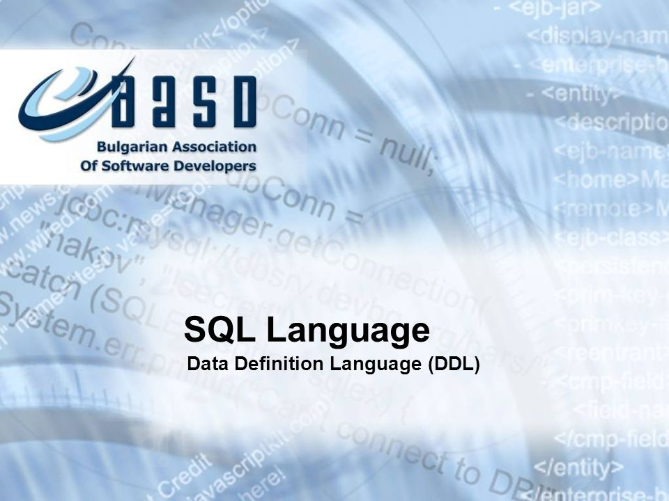 SQL Language Data Definition Language (DDL) * 07/16/96
