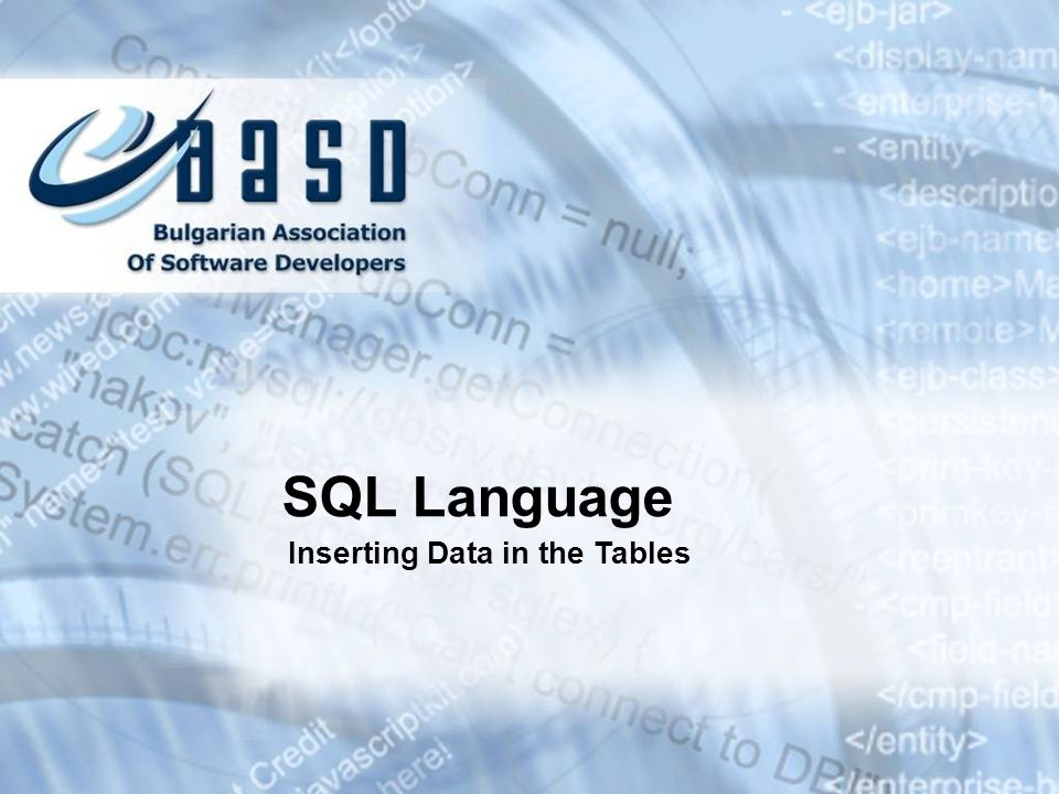 SQL Language Inserting Data in the Tables * 07/16/96