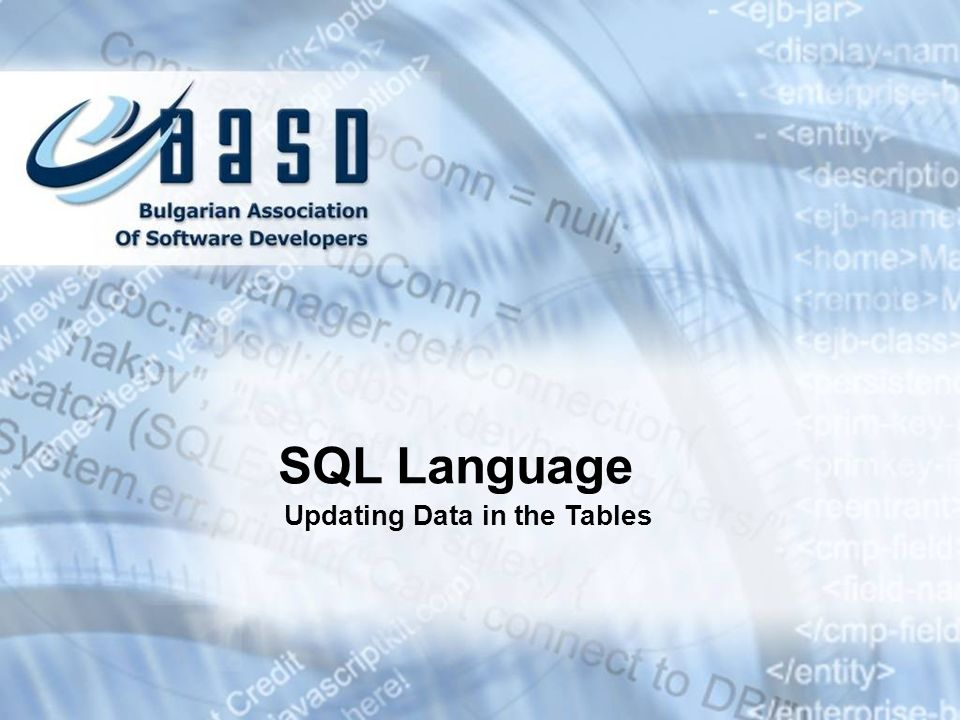 SQL Language Updating Data in the Tables * 07/16/96