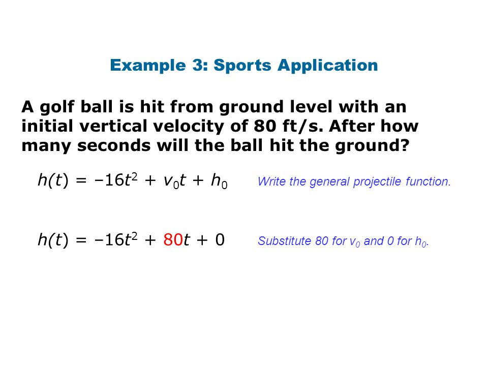 Example 3: Sports Application