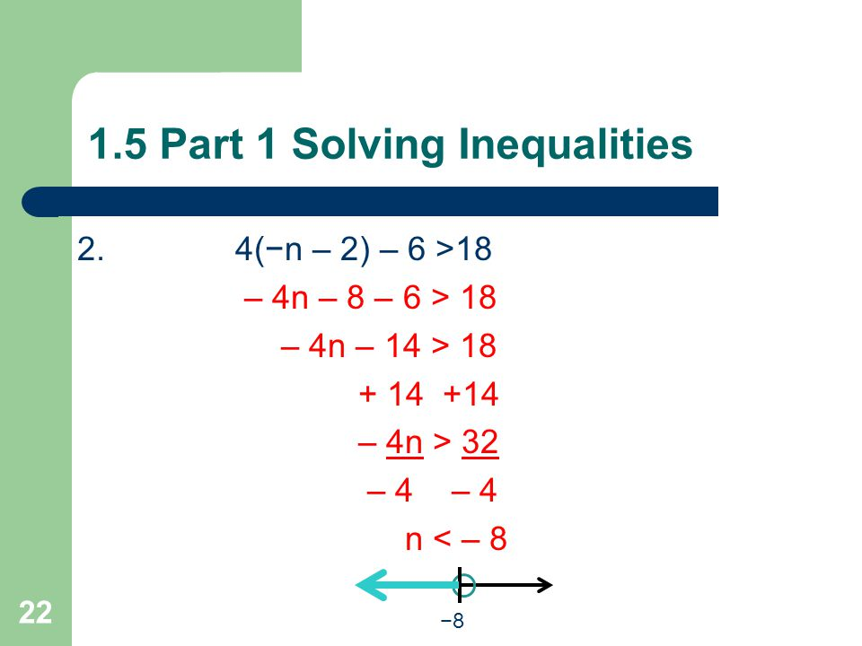 1.5 Part 1 Solving Inequalities