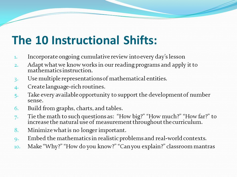 The 10 Instructional Shifts: