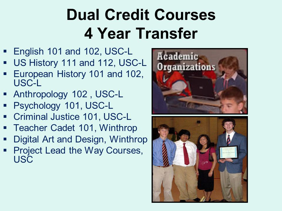 Dual Credit Courses 4 Year Transfer