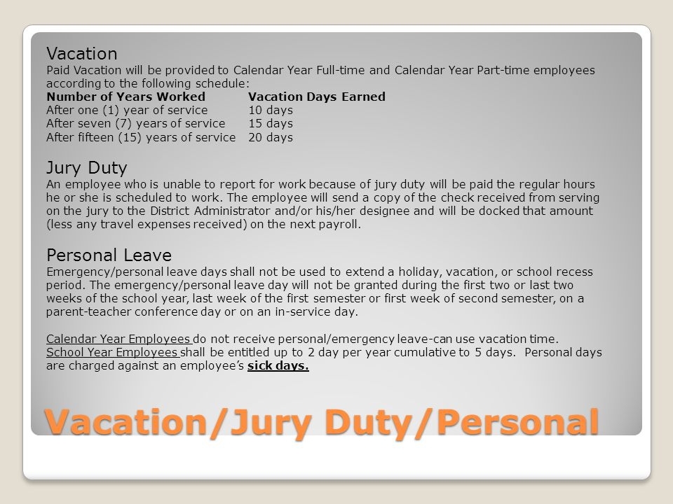 Vacation/Jury Duty/Personal