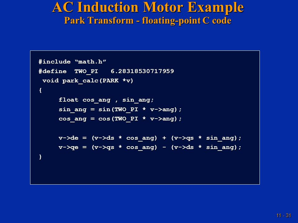 AC Induction Motor Example Park Transform - floating-point C code