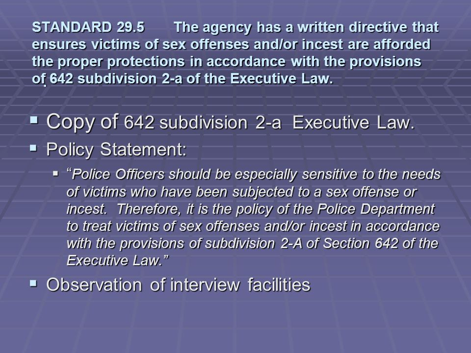 Copy of 642 subdivision 2-a Executive Law.
