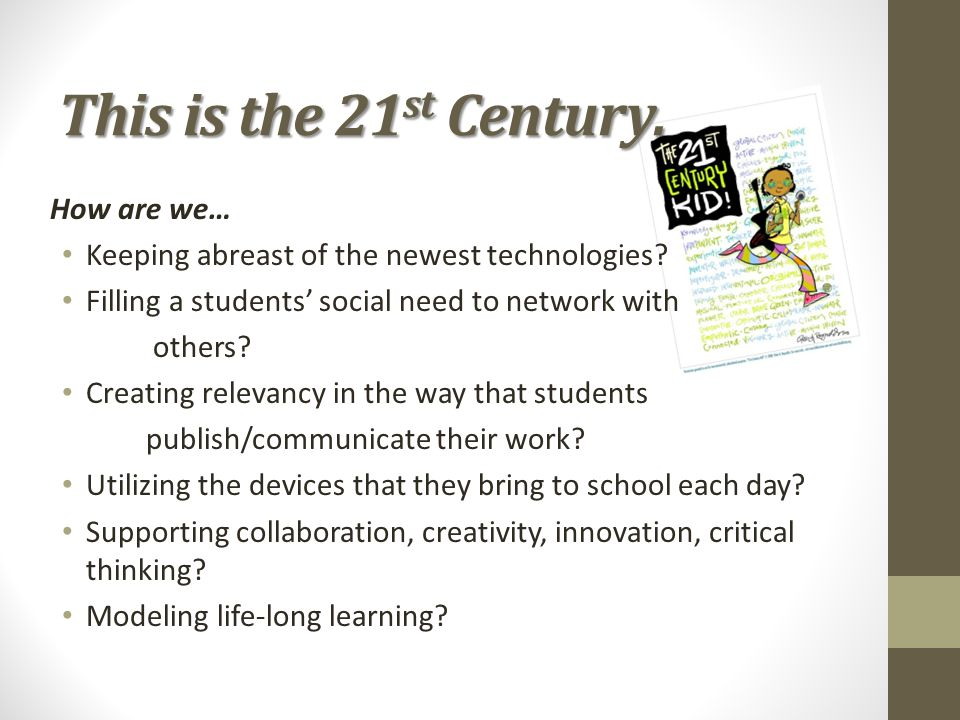 This is the 21st Century. How are we…