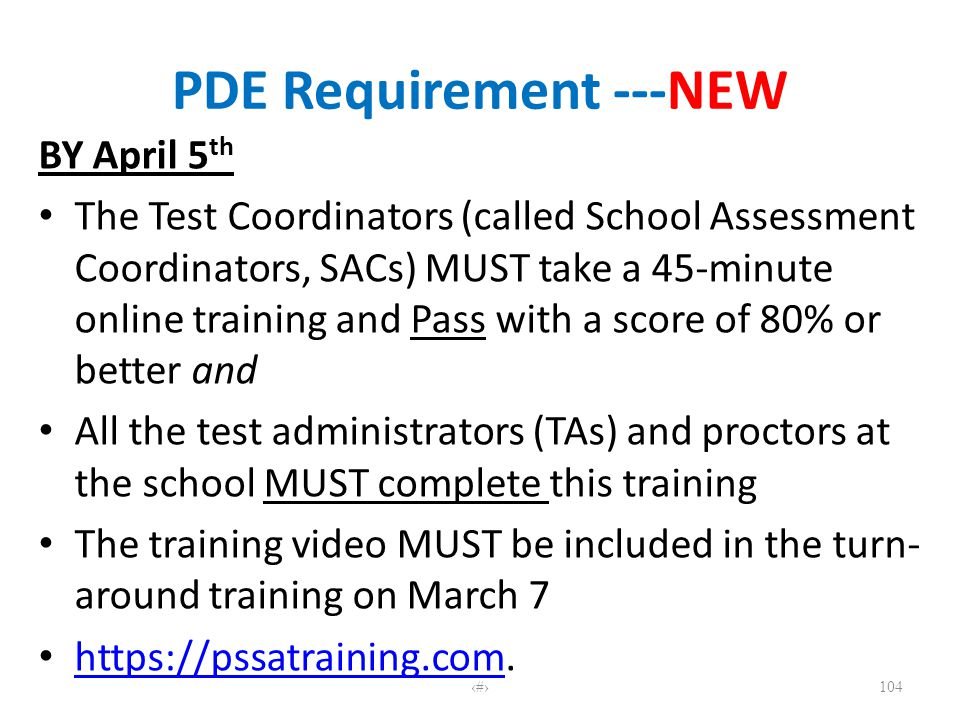 PDE Requirement ---NEW