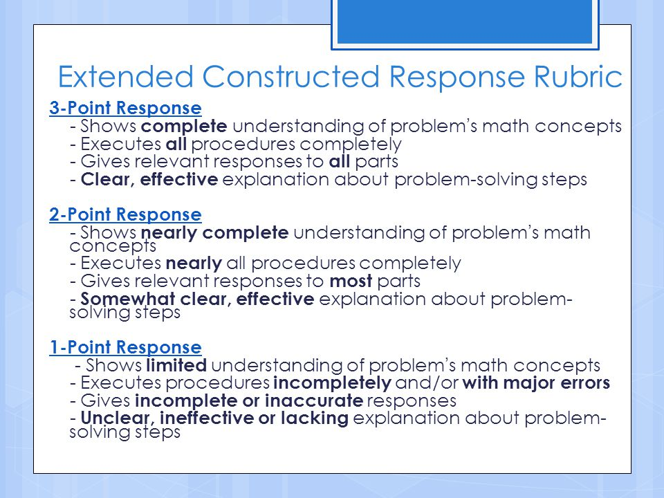 Extended Constructed Response Rubric