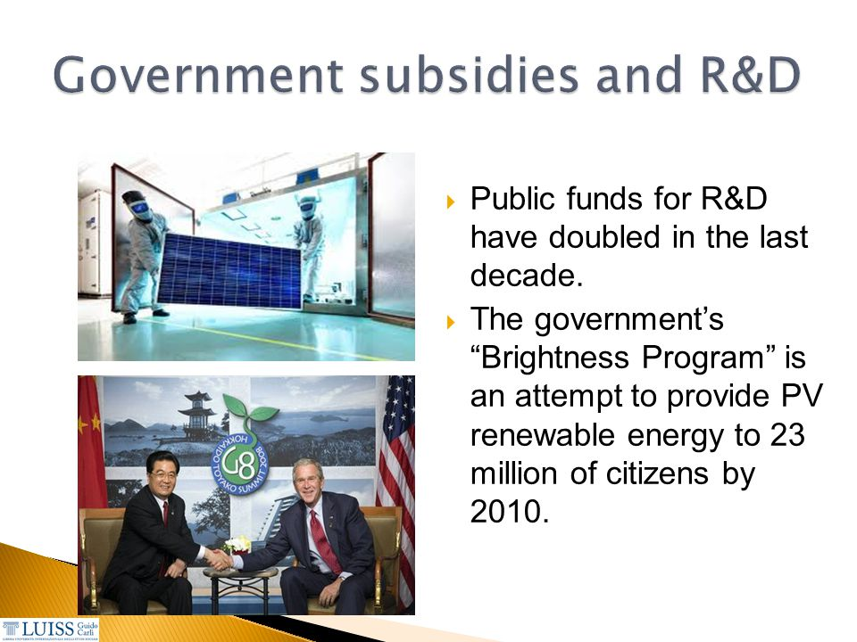Government subsidies and R&D
