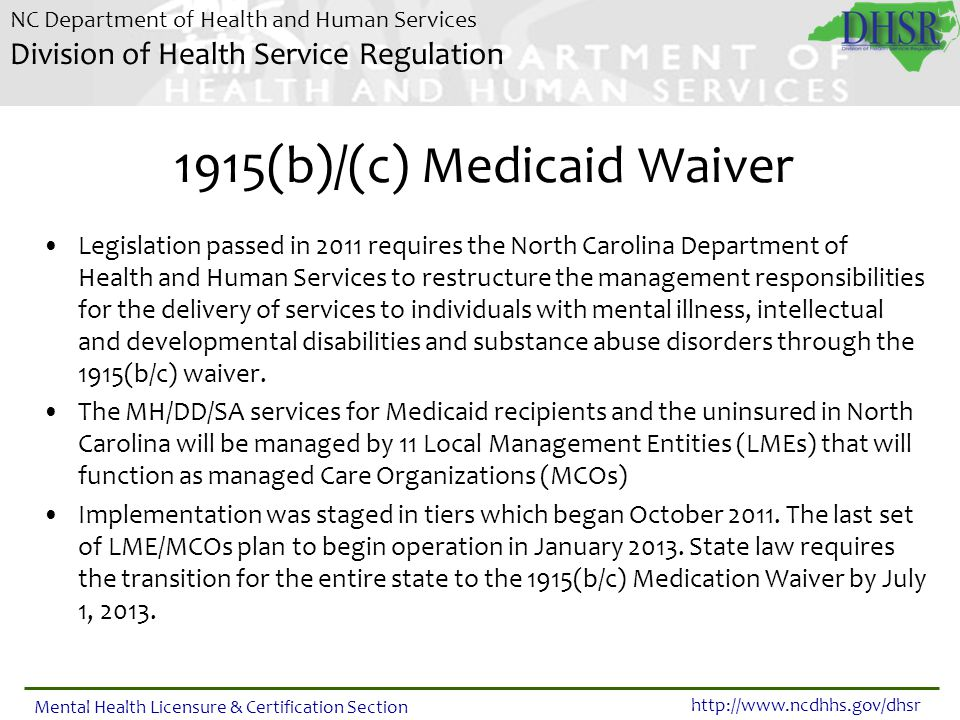 1915(b)/(c) Medicaid Waiver
