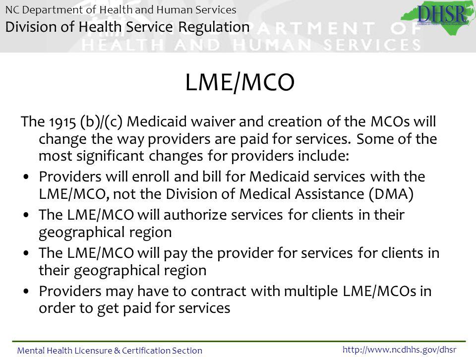 LME/MCO
