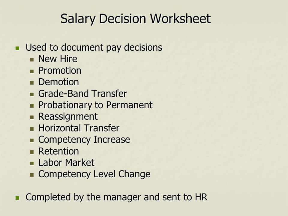 Salary Decision Worksheet
