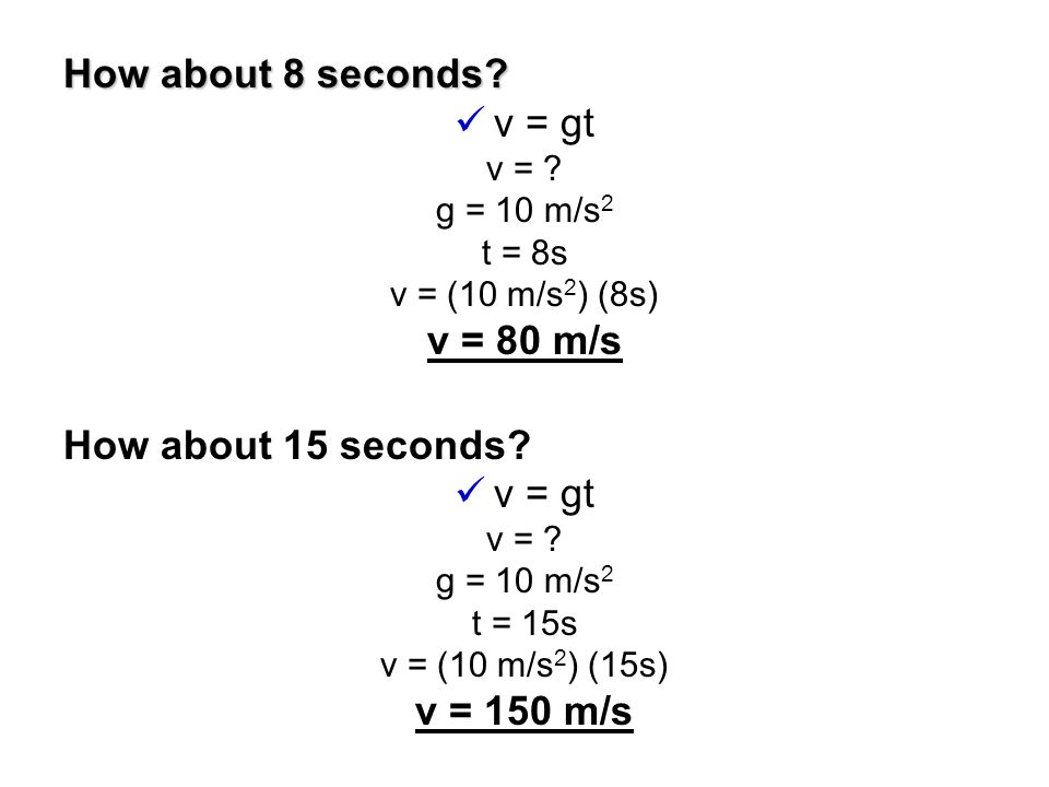 How about 8 seconds v = gt v = 80 m/s How about 15 seconds