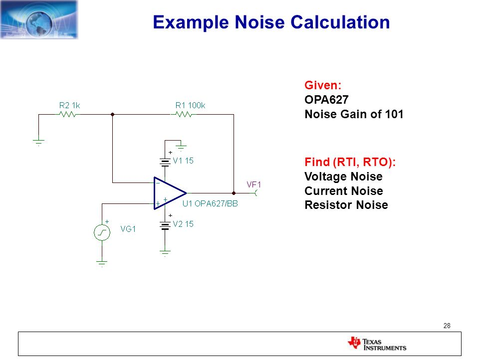 Example Noise Calculation